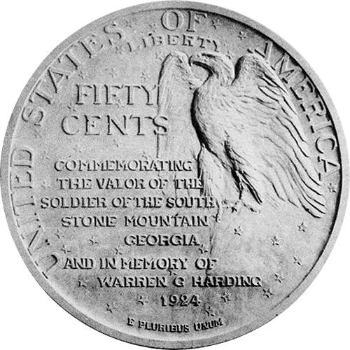Stone Mountain Commemorative Half Dollar
